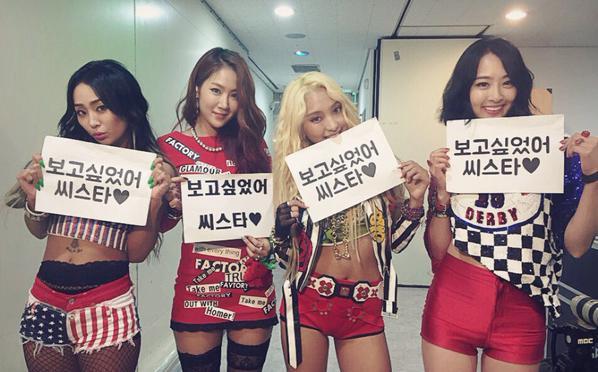 2. Sistar 'SHAKE IT'  發行: 2015.06.22
