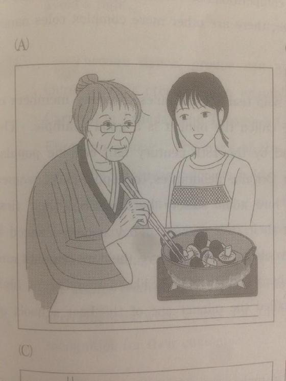 「不知道是不是因為火鍋料有點少,所以孫女的眼神看起來好憂傷。」  (不是應該吐槽為什麼會有這張插圖嘛!)
