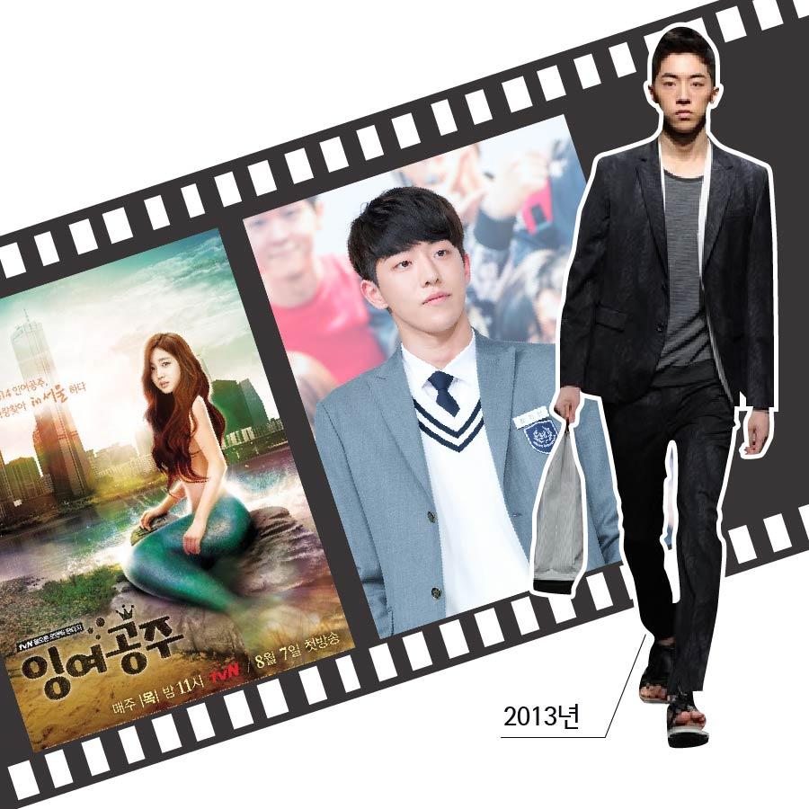 不過,接著在KBS電視劇<Who are you-學校2015>中的演出,再次深深地抓住女性觀眾們的心,整齣電視劇的收視率也有非常良好的表現!以22歲,正是青春無限好的年紀,他未來的發展更是令人期待。