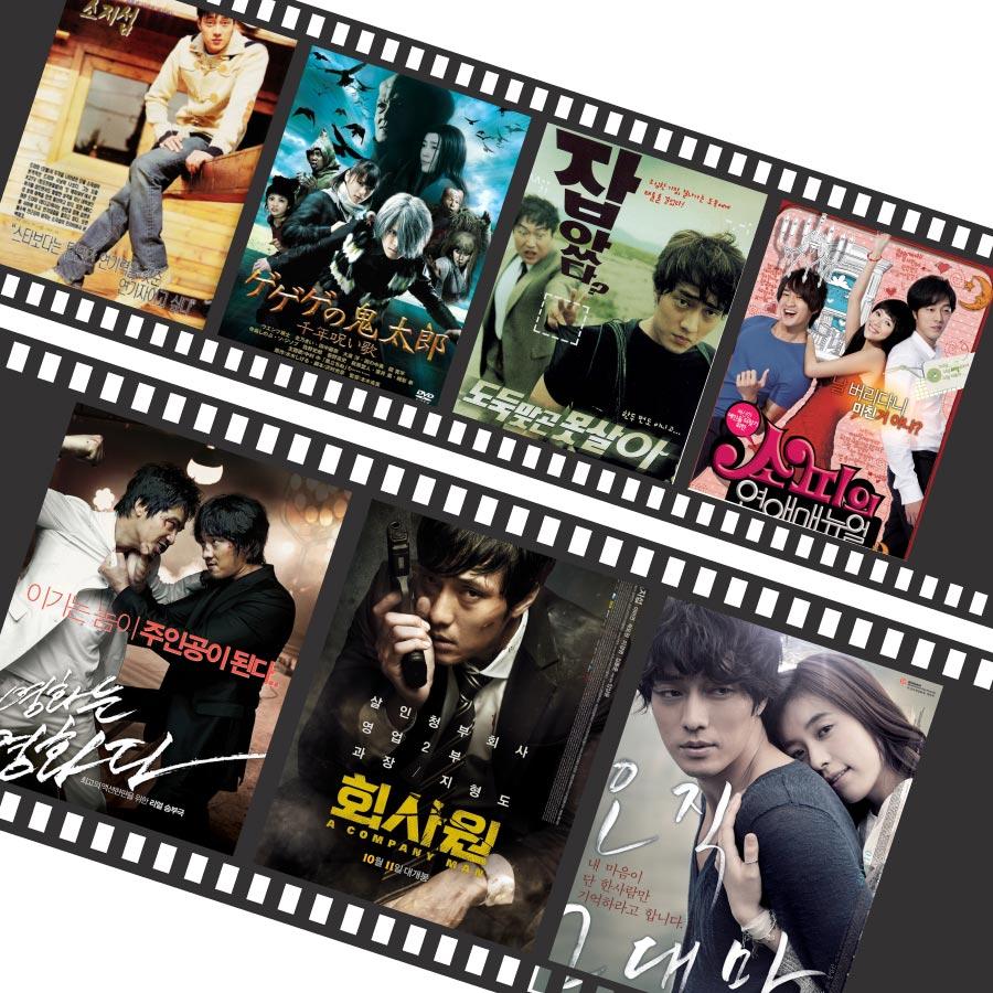 越瞭解他就越陷入他的魅力中的蘇志燮,在2004年出演SBS電視劇<峇里島的日子>中,展露頭角,接著同一年下半期,出演KBS電視劇<對不起,我愛你>中,深情的演出更是撼動所有女性們的心,獲得超高人氣!