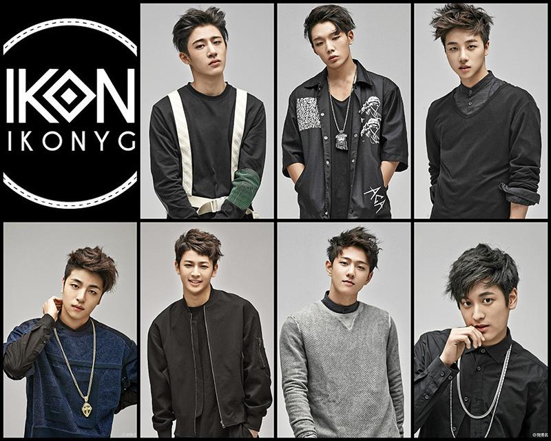 老楊(YG社長)說9月15日即將出道的新男團iKon~都是帥哥捏~