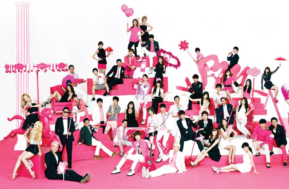 目前旗下歌手有寶兒、東方神起、Super Junior、少女時代、SHINee、f(x)、EXO、演員高雅羅等,素有造星夢工廠之稱的韓國三大娛樂公司之一