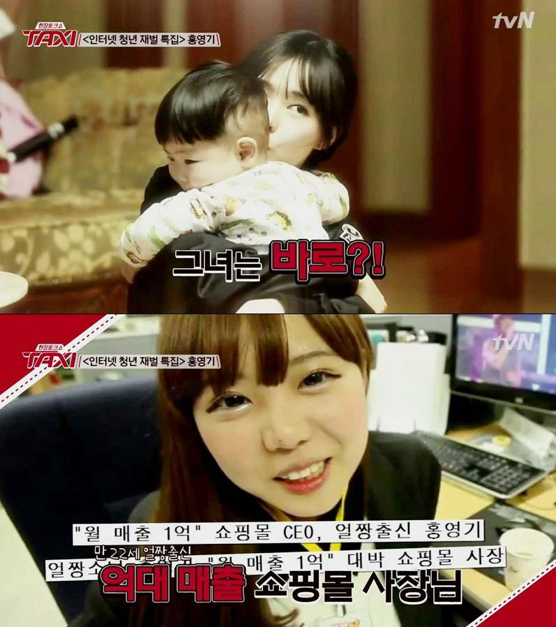 曾出演韓國綜藝節目《臉讚時代》的洪怜技,1992年7月29日生,今年才23歲。沒想到這摸年輕的洪瑛琦,居然已經結婚,還是一個孩子的媽了!