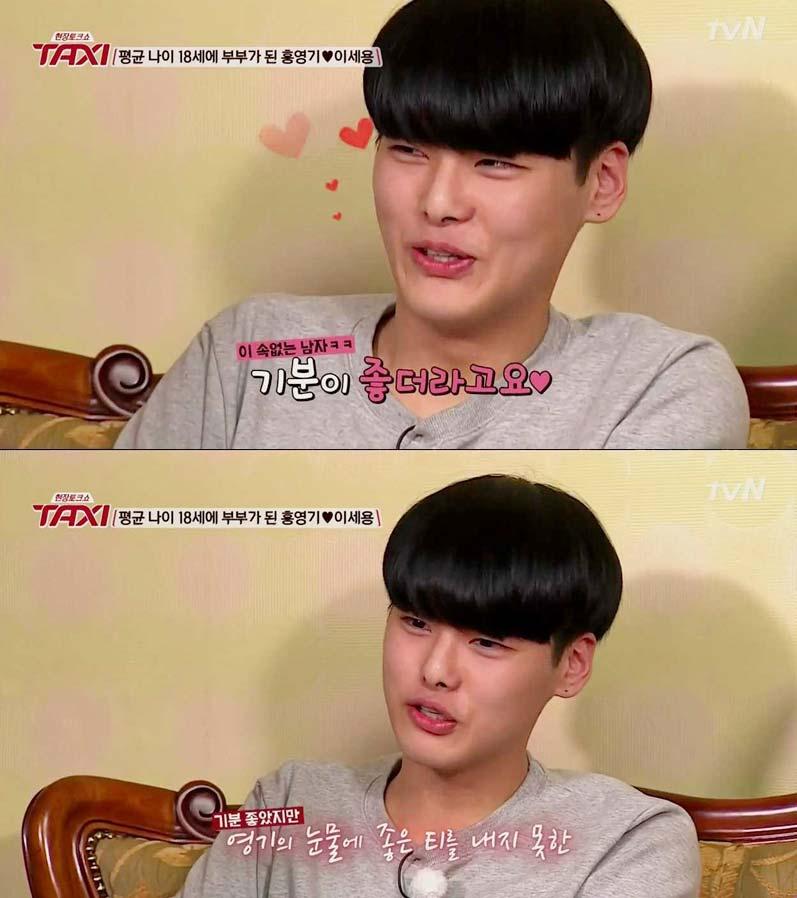 李:(知道懷孕的時候)心情相當的愉快♥ 但是瑛琦卻沒有辦法流下開心的眼淚
