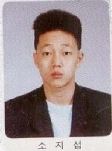 8. 蘇志燮  沒想到魅力無比的超MAN蘇志燮,學生時期的髮型這麼勁爆XD