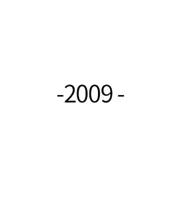 今天就來仔細看看2009年有什麼歌你錯過/回憶過呢?