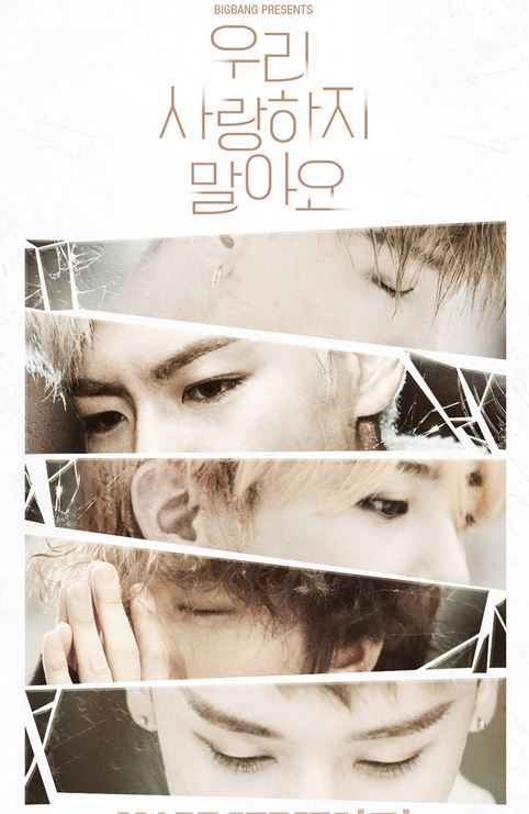 更不用說每月公布新歌計畫的BIGBANG! 「MADE SERIES」已經來到第4個月