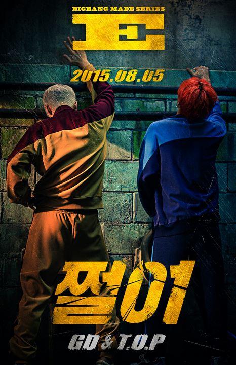 而且睽違5年的小子隊GD&TOP意外登場!新歌《쩔어》肯定讓粉絲熱血沸騰!