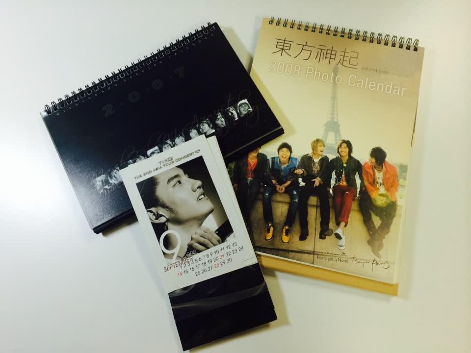 一年365天都要跟偶巴在一起,桌曆年曆也要準備!