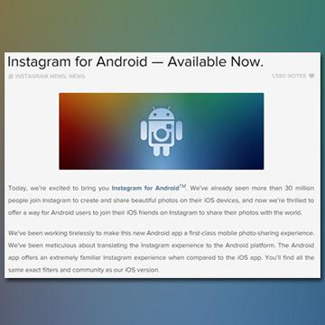 安卓版本的IG,是在2012年4月才上市。換句話說,這兩年來IG只有Iphone可以使用!!!!