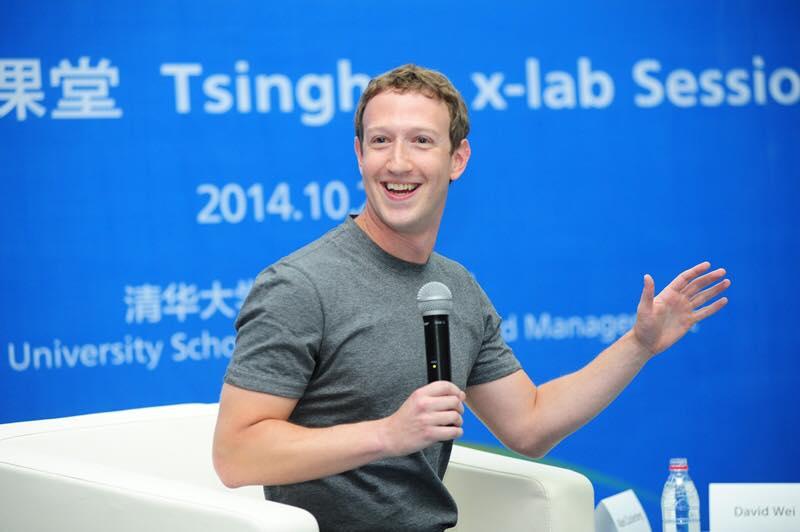 雖然如此,但為什麼Zuckerberg還是收購了IG呢?我想他一定是看到了IG巨大的潛力,當然也對Kevin Strom和Mike Krieger這兩位主人公,感到非常的欽佩的緣故吧!