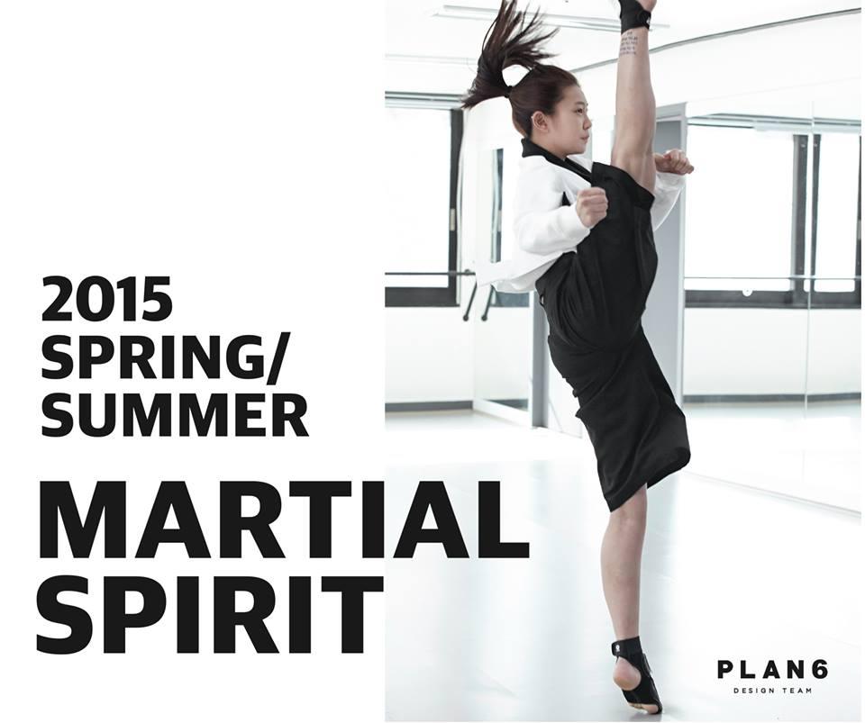今天要介紹的時尚就是融合跆拳道服而設計出的另類服飾PLAN 6,由韓國的建國大學服裝設計系的學生,所製作的集新潮及創意的品牌,注重細節和理念