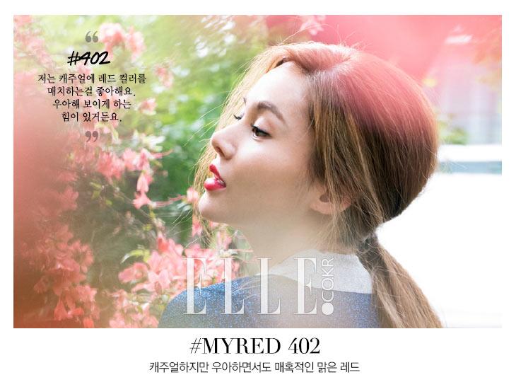 4. 強大誘惑魅力的優雅紅色 #402 (6.5ml) 售價約NT$ 1150