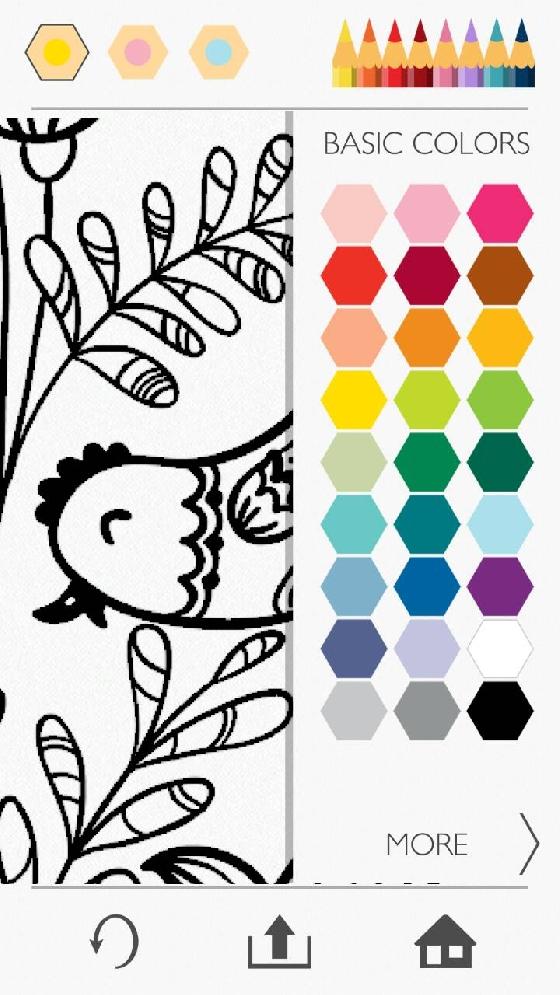 螢幕可以縮放,這樣比較好上色,只要點選上頭的色鉛筆,就可以換顏色囉!