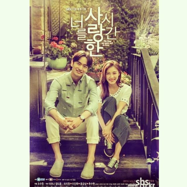 河智苑則演出韓版《我可能不會愛你》電視劇的程又青,名稱取為《愛你的時間》