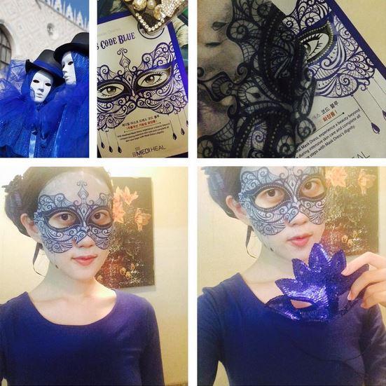 藍色假面舞會面膜也很美!有一種歌劇魅影的feel~