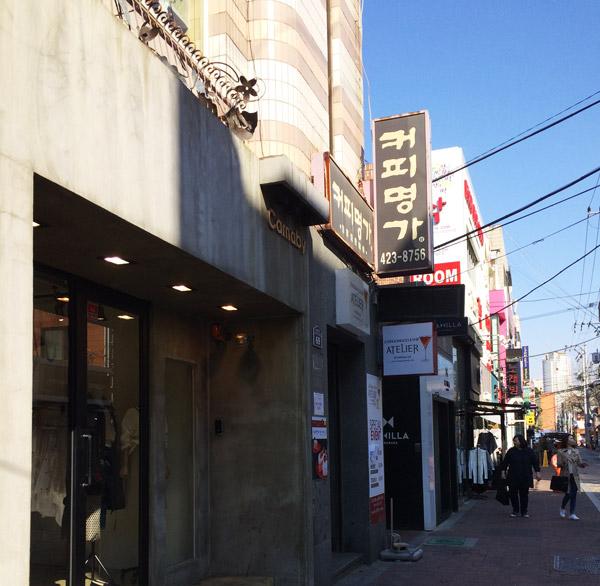 這裡就是傳說中那個擁有「草莓蛋糕界金泰希」之稱的咖啡廳!!