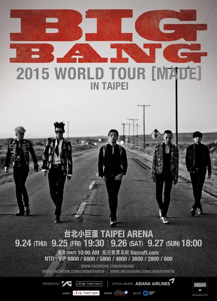 也就是BIGBANG從24到27日,連續四天陪台灣VIP(BIGBANG粉絲名稱)度過中秋節~也太幸運了吧!!!