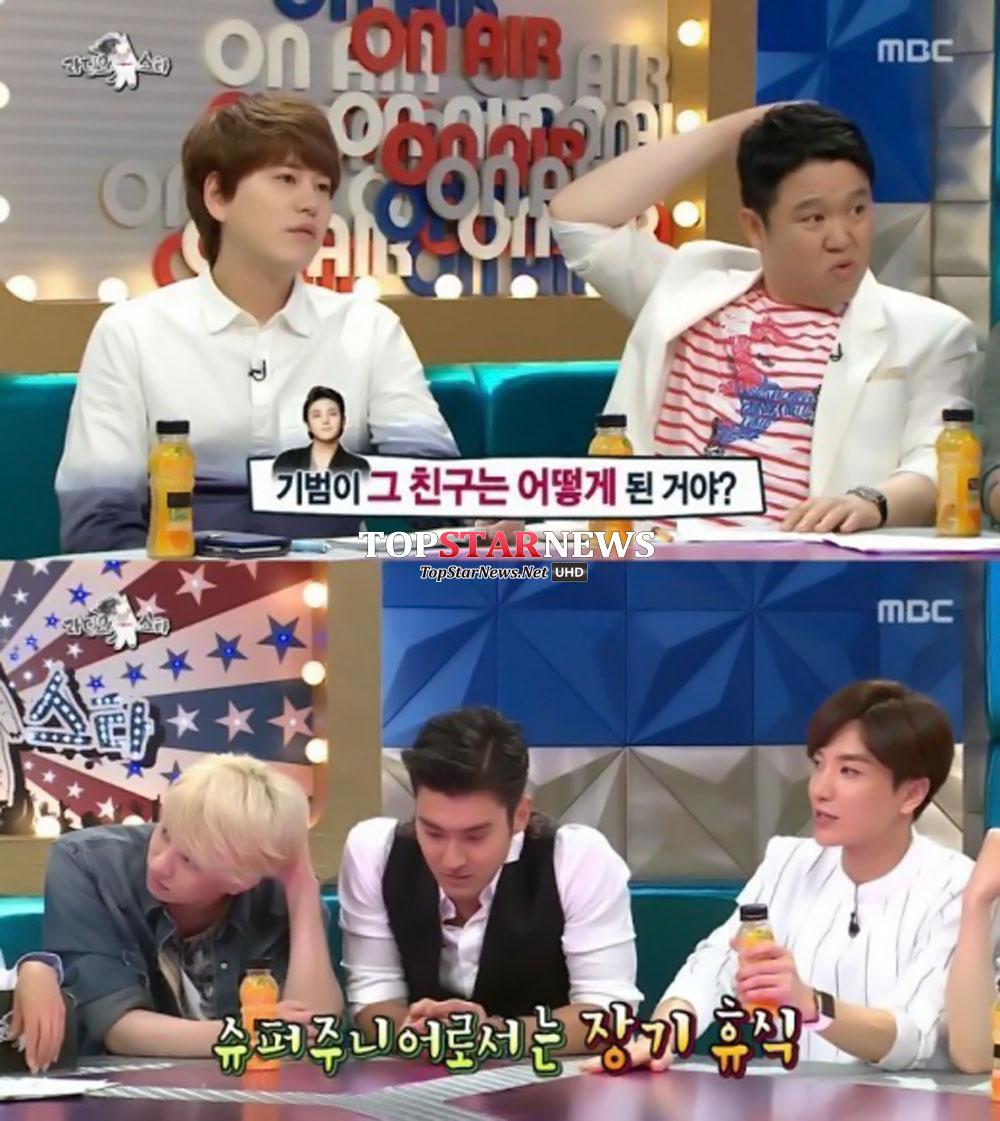 之前Super Junior上節目談到起範時就說,起範現在是長期休息的狀態,雖然和成員們很要好,但不是那種會互相應援的關係。