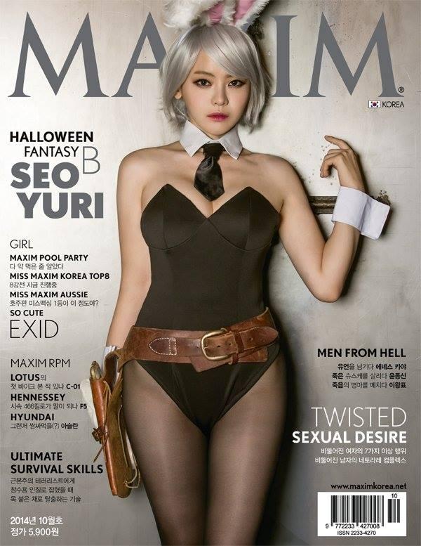 甚至登上過韓國男性雜誌《MAXIM》的封面!人氣上升中