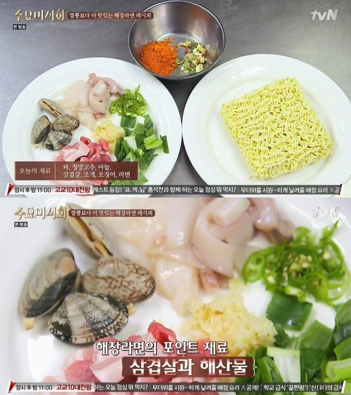 這個拉麵的食材重點在於五花肉與海鮮的運用(光看備料怎麼肚子就開始咕嚕咕嚕叫XD)