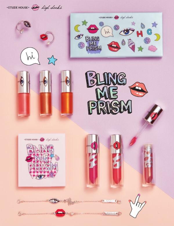 由美妝品牌ETUDE與飾品品牌HIGH CHEEKS合作的「Bling Me Prism」系列