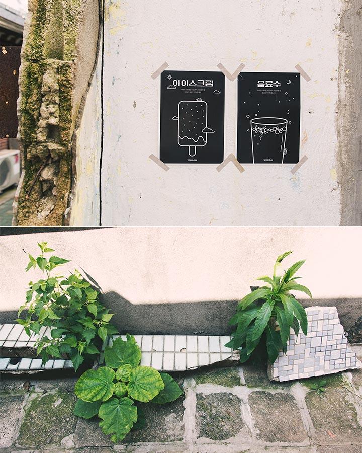很有現代氣氛的익동茶坊的庭園,老舊的韓屋+現代化的華麗藝術作品,充滿著異國風情