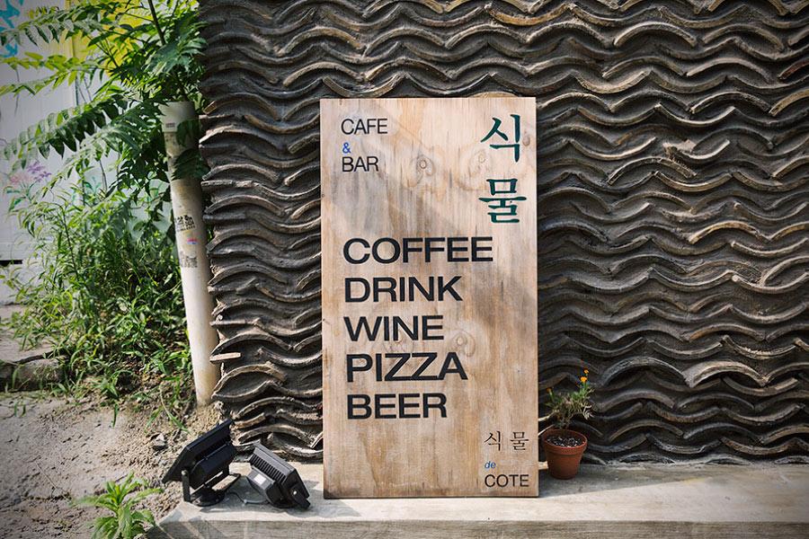 咖啡時間~一間由攝影師經營,叫做「植物」的咖啡廳,環境讓小編我很好奇呢!