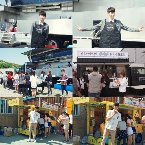 《Who Are You - 學校 2015》人氣爆棚,當然粉絲也增多啦~!南柱赫所屬經紀公司YG娛樂以及粉絲們就經常在攝影現場送來美味的正餐與咖啡,這也一度成為話題呢!!