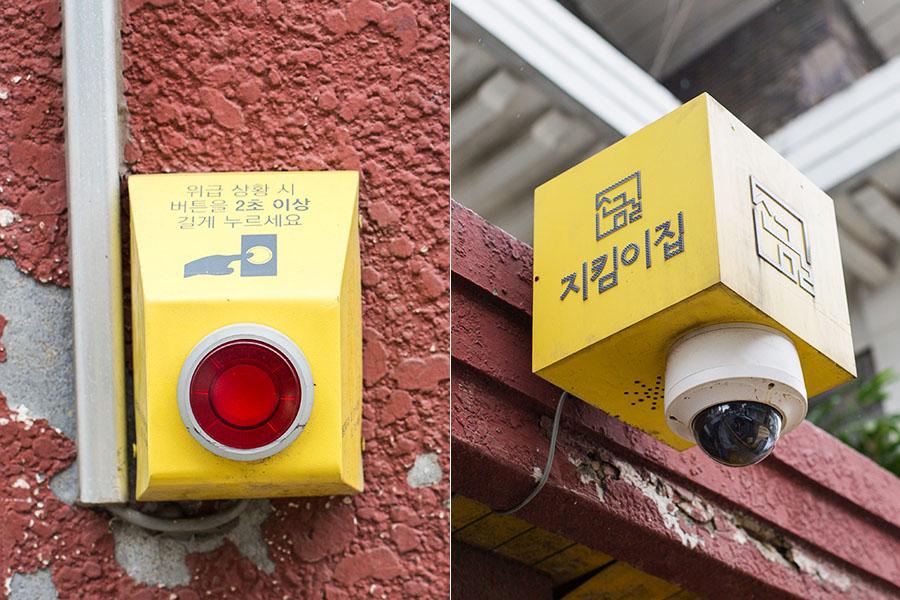 到處都設有緊急按鈕,可以向附近的居民請求協助,而且在緊急按鈕旁,也設有24小時的攝影機監控,非常安全