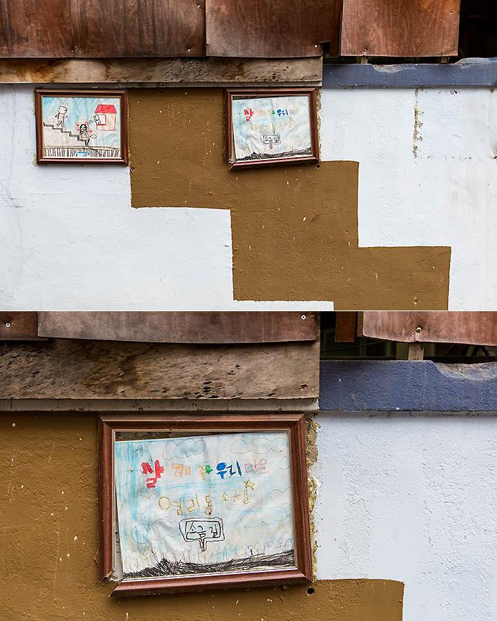 雖然這些牆上的裝飾都是人造的,但是讓整個老舊的住宅區都鮮活了起來呢!