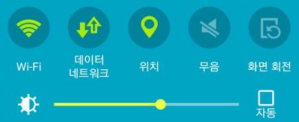 1. 不使用的功能全部OFF(ex. GPS、Wi-Fi、藍芽⋯等)