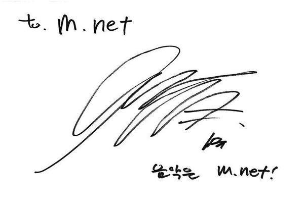 下一張到了Mnet, 聽音樂就是要M...n...恩?????????