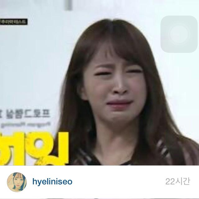 才怪XDDDD 過幾天為了慶祝EXID獲得音樂節目冠軍~竟然放歐巴的哭哭照(笑翻) 慧潾好賊