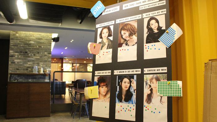 最後投票地點來到PIKI公司內的咖啡廳入口處!