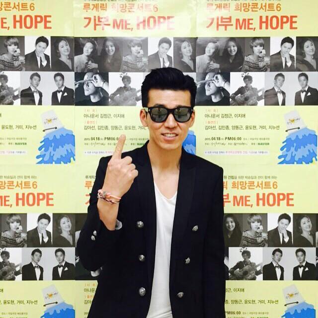 是的!這款手環正是歌手Sean也做為共同代表的「聖日希望基金會」所製作的手環♡