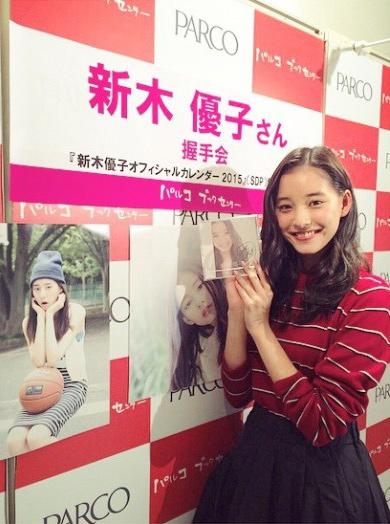 專屬的握手會,可見在日本優子的高人氣!