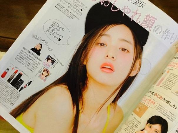 相信以後優子一定會有更多更棒的好作品呈現給大家~也希望她今年達成目標登上日雜non-no的封面唷:)