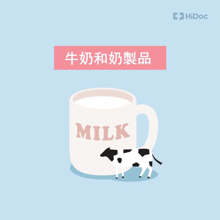 牛奶等奶製品的情況呢? 可能會影響部分抗生藥的吸收,降低藥效;和便秘藥一起服用的話會引起胃痙攣、腹痛等副作用。