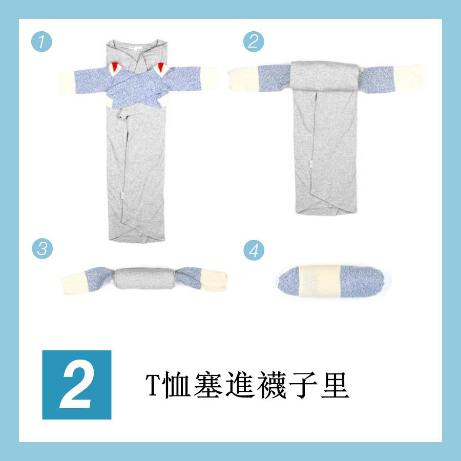 先將T恤袖子折起來,再把長筒襪子夾在T恤裡面,然後捲起T恤,最後把襪子的兩頭捲起來就好了。