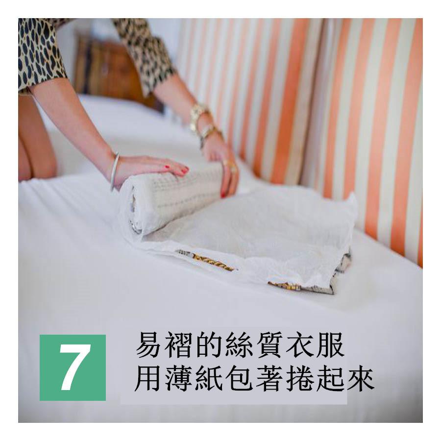 絲質的衣服是最容易有皺褶的,夏天呢~又會經常穿絲質衣服,所以像圖中一樣,用薄紙包住衣服,然後再捲起來。