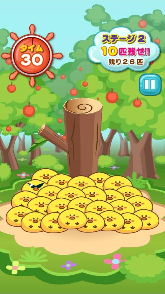 遊戲中常常會出現特殊的小雞