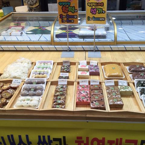 蒸糕~1000韓幣(進入搜刮模式!!)