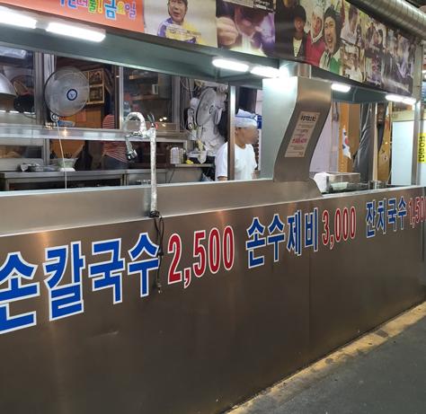 據說很有名的手工刀削麵店,每天午飯時間都要排隊的呢... 鮪魚麵竟然只要1500韓幣(約44台幣)