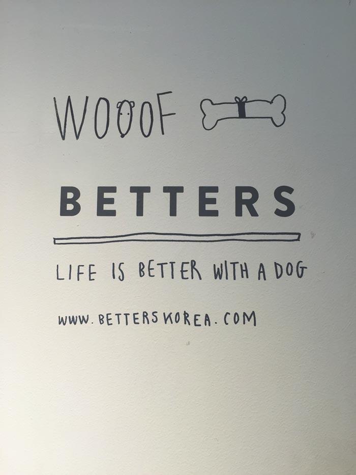 3. BETTERS 這個地方專門提供給那些養寵物的單身女子準備的 在這裡單身都變得不孤單了o(* ̄▽ ̄*)o