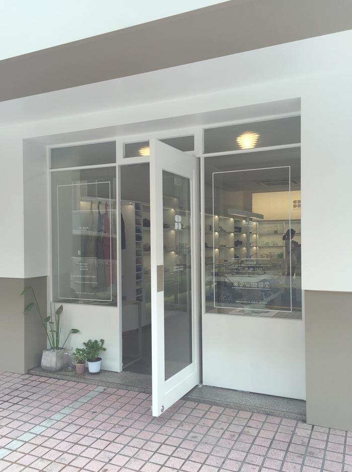 門面也是乾乾淨淨簡簡單單~