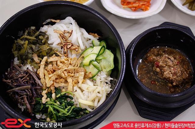 #9. 龍仁休息區(江陵) 糙米大醬石鍋拌飯 / 7,000韓幣(約190新台幣)