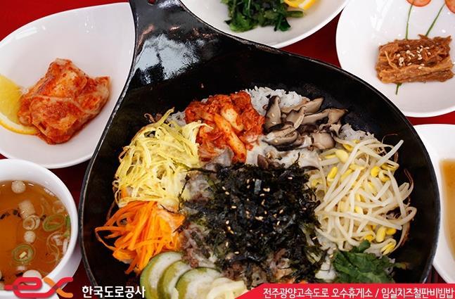 #11. 獒樹休息區(光陽) 任實奶酪鐵板炒飯 / 7,000韓幣(約191新台幣)