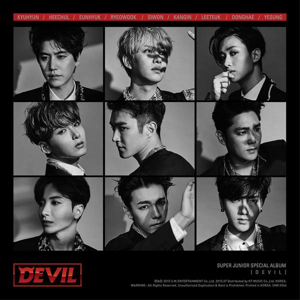 #Super Junior Super Junior在中國微博上粉絲投票選舉「K-POP Star 」中獲得了54%的得票率。再加上崔始源今年搭檔中國籍超模劉雯,在中國出演真人秀《我們相愛吧》(翻拍韓國版《我們結婚吧》)後更是人氣強強滾。