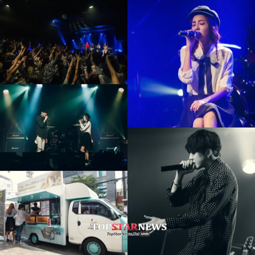 隊長姜勝允則和同門師姐2NE1的Sandara一起拍了網路電視劇《我們分手了》,甚至還開起了該劇的演唱會~